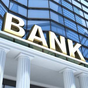 Банки Тавды