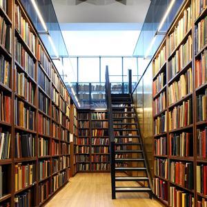 Библиотеки Тавды