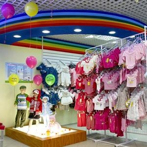 Детские магазины Тавды
