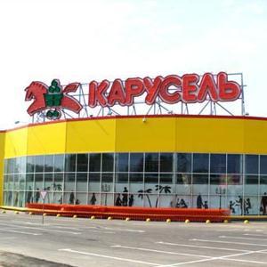 Гипермаркеты Тавды