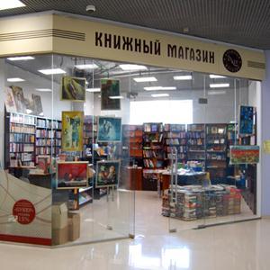 Книжные магазины Тавды