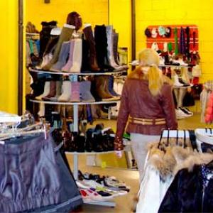 Магазины одежды и обуви Тавды