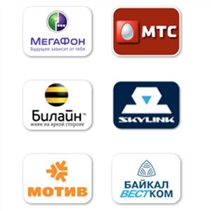 Операторы сотовой связи Тавды