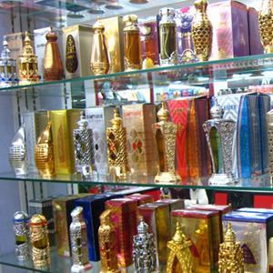 Парфюмерные магазины Тавды