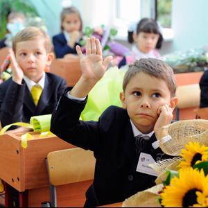 Школы Тавды