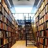 Библиотеки в Тавде