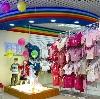 Детские магазины в Тавде