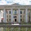 Дворцы и дома культуры в Тавде