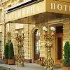Гостиницы в Тавде