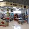 Книжные магазины в Тавде