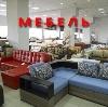 Магазины мебели в Тавде