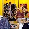 Магазины одежды и обуви в Тавде