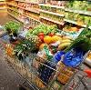 Магазины продуктов в Тавде