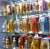 Парфюмерные магазины в Тавде