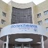 Поликлиники в Тавде