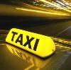 Такси в Тавде