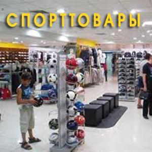 Спортивные магазины Тавды